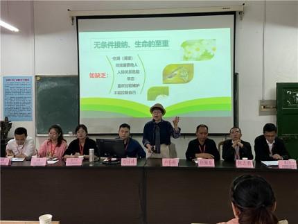 安庆洪运学校2020—2021学年度首次高一新生家长交流会